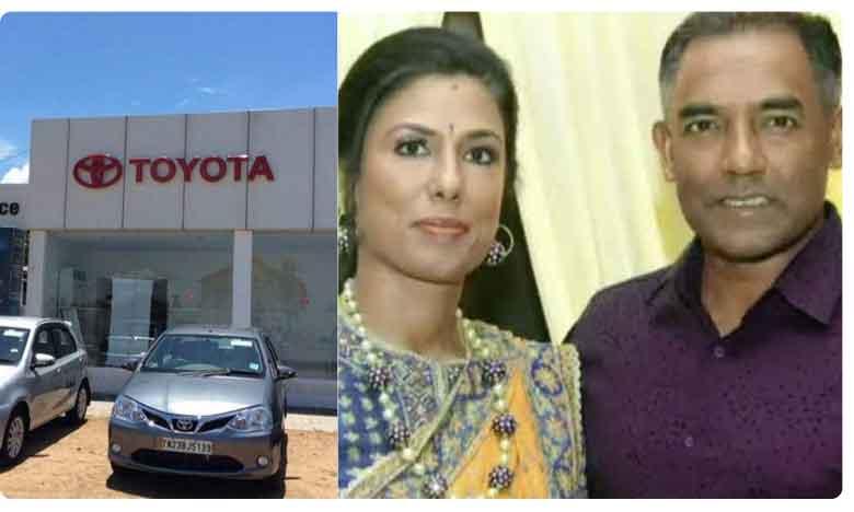 Industrialist Reeta Lankalingam Commits Suicide
