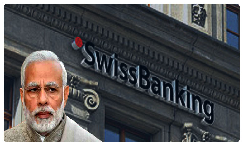 Why PM Modi Silent on Swiss banks to provide details of Indian accounts to government