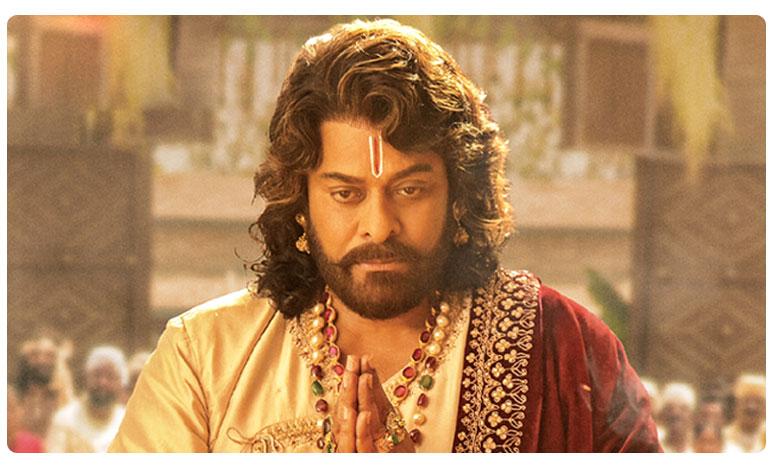 Sye Raa: Theatrical business of Chiranjeevi movie closed in Telugu states