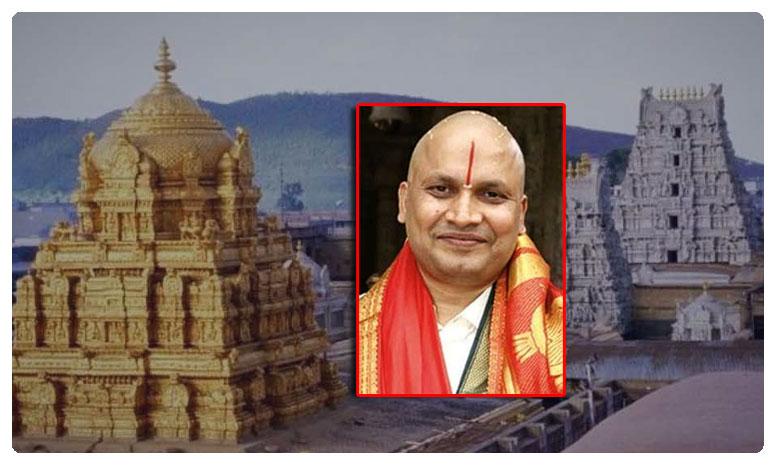 Sekhar Reddy Re Joined in TTD Board, అప్పుడలా ! ఇప్పుడిలా !!
