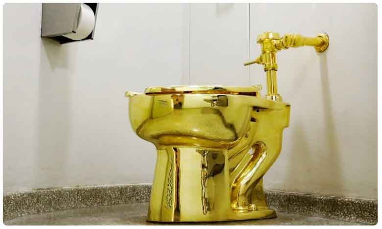British Authorities Scramble To Find Stolen Solid Gold Toilet