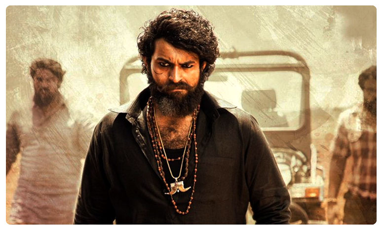 Varun Tej's Valmiki taken to court over film's title, వివాదంలో 'వాల్మీకి' టైటిల్?