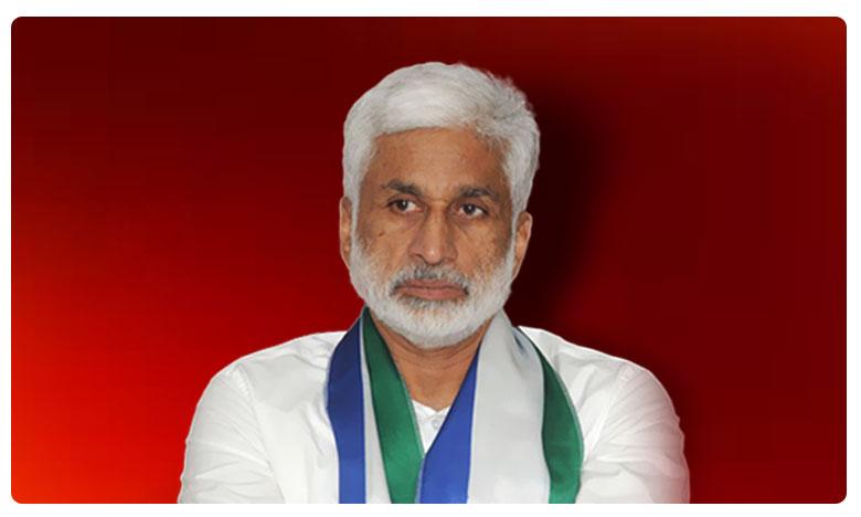 Reason Behind Selection Of Vijayasaireddy As Parliamentary Committee Member..?