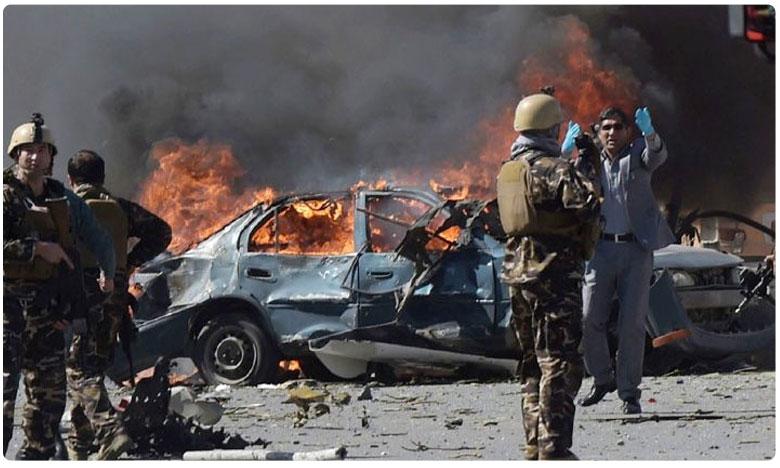 Taliban car bomb kills at least 20 in southern Afghanistan, ఆఫ్ఘన్లో తాలిబన్ల పైశాచికం.. 20 మంది మృతి