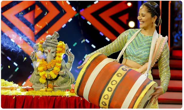 Anchor Anasuya Vinayaka Chavithi wishes to fans