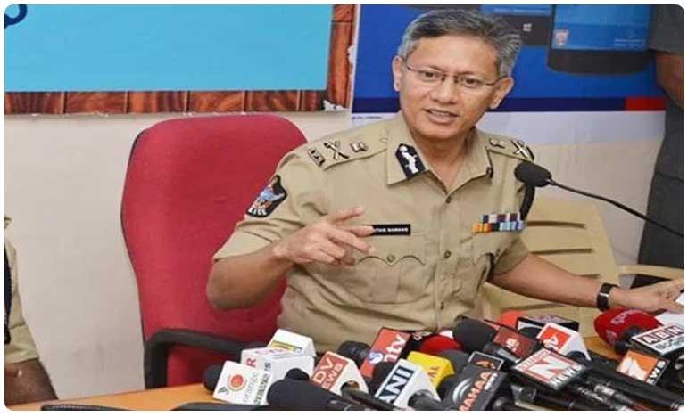 AP Police started Operation Muskaan program