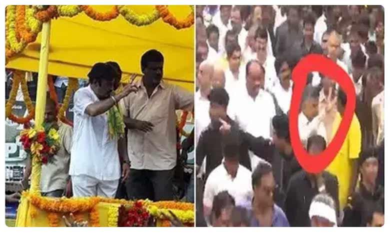 Chandrababu and Balakrishna trolled for showing victory symbol at Kodela Siva Prasada Rao final journey
