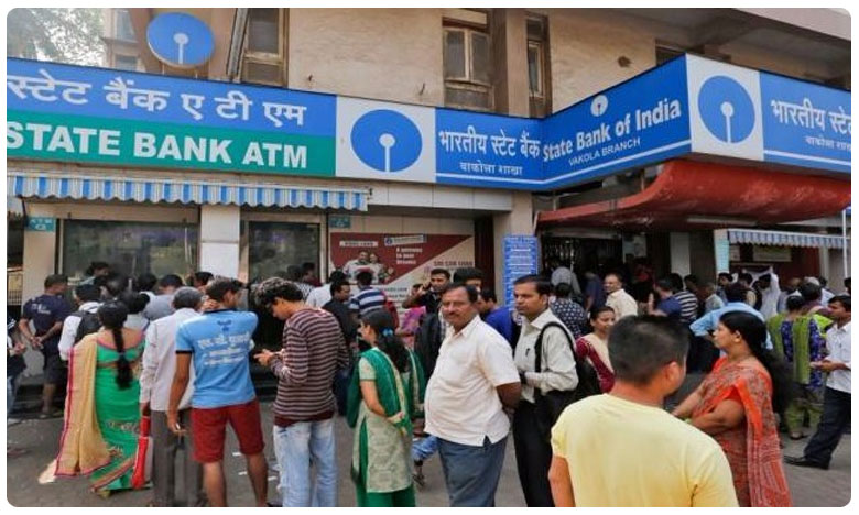 Bank Strike of Three days has postponed, ఖాతాదారులకు ఊరట..బ్యాంకుల సమ్మె వాయిదా..