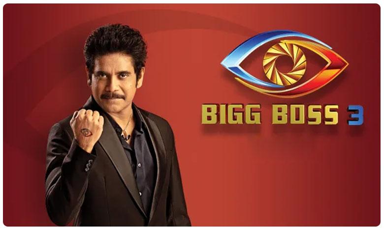 Rahul Sreemukhi Baba Bhaskar Are Final Three Contestants In Bigg Boss 3, బిగ్ బాస్: ఫైనల్కు 'ఆ ముగ్గురు' ఫిక్స్!