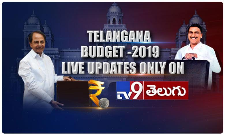 Telangana Budget Session