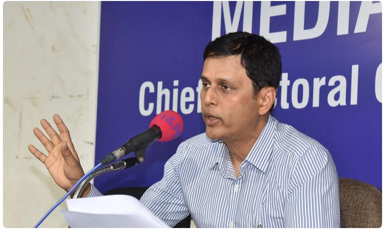 Election code in suryapet ahead of huzurnagar bypoll says CEO, మోగిన నగారా.. సూర్యపేట జిల్లాలో అమలులోకి ఎన్నికల కోడ్