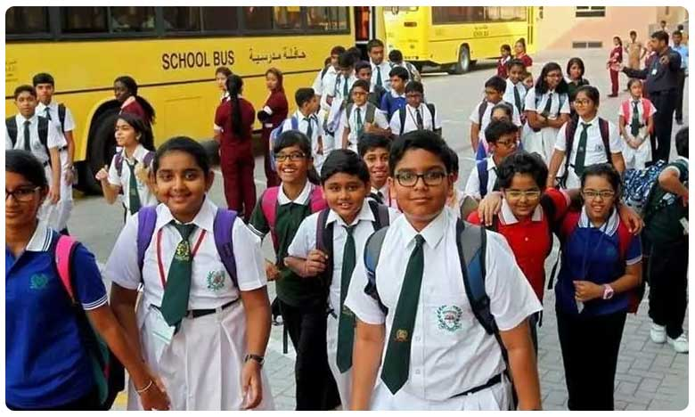 16 Day Dasara Holidays For Schools In Telangana, 12 Day Dasara Holidays In AP