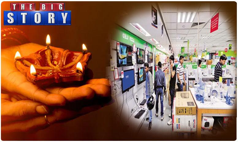 why this diwali is the most crucial in 10 years, దీపావళి రానుంది.. ప్రజల కొనుగోలు శక్తి పెరిగితేనే ఆర్ధిక వృద్ది !