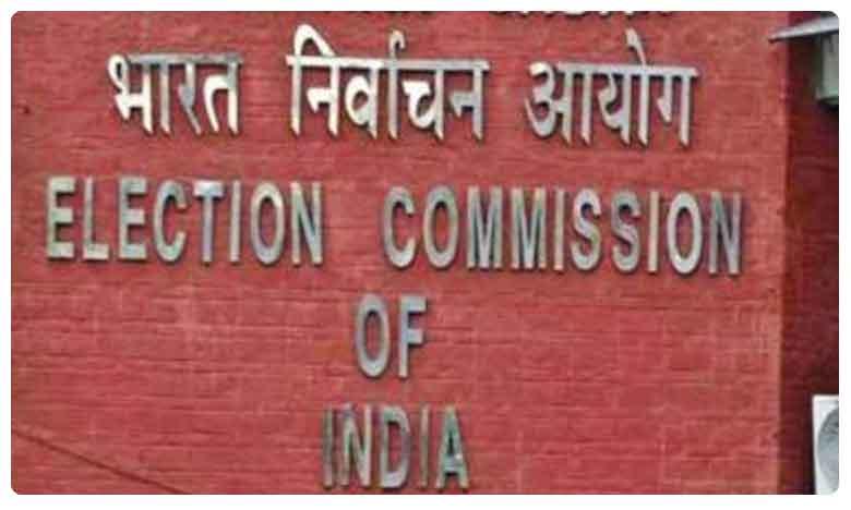 Huzurnagar By election, హుజూర్నగర్ ఉప ఎన్నిక నోటిఫికేషన్ విడుదల