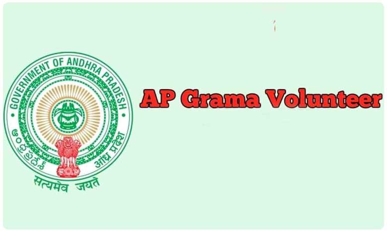 Grama Volunteers Getting Less Salary Than Sweepers In AP