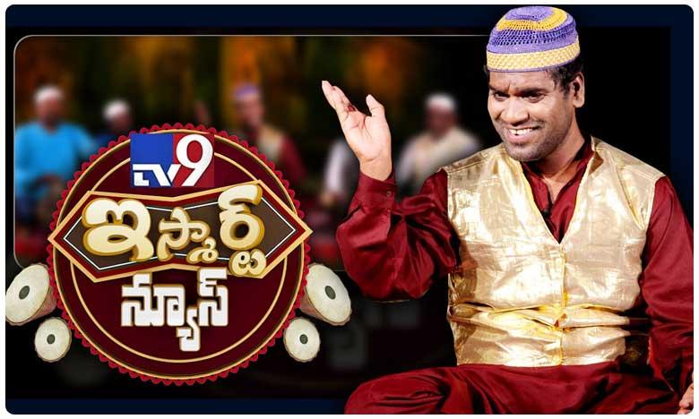 iSmart Sathi King Of Comedy special, ఇస్మార్ట్ సత్తి అదిరిపోయే ఎంట్రీ.. కామెడీ అదుర్స్ గురూ!