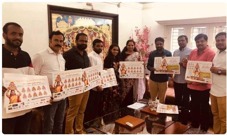 Telangana Jagruthi chief Kalvakuntla Kavitha releases Bathukamma poster