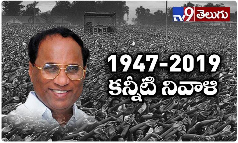 AP former speaker Kodela Siva Prasada Rao suicide attempt