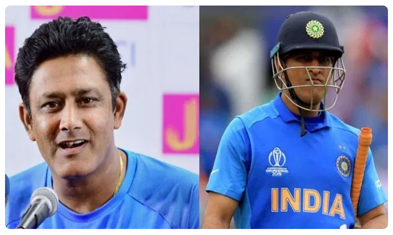 Selectors should have proper talk on Dhoni's future: Kumble
