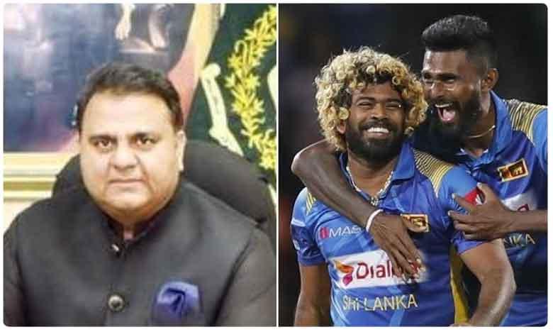 Pakistan Minister Blames India For Sri Lanka Players' Tour Boycott, భారత్ వల్లే.. శ్రీలంక క్రికెటర్లు పాక్ రావడం లేదు.. పాక్ మంత్రి