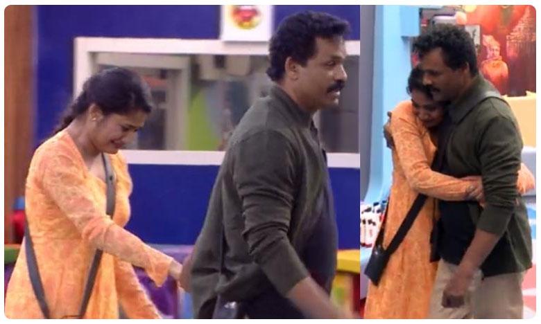 Losliya Father Enters Into Bigg Boss House, బిగ్ బాస్: కూతురి ప్రేమ.. తండ్రి ఆగ్రహం.. హౌస్లో భావోద్వేగ క్షణాలు!