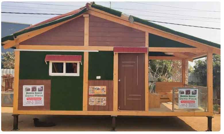 Mobile wooden housing new trend in Hyderabad, నగరంలో కదిలే ఇళ్లు.. ఖర్చు తెలిస్తే అవాక్కవుతారు..!