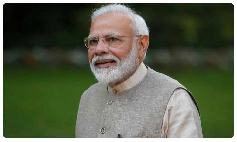 E-Auction of PM Modi gifts: Photo stand and silver Kalash fetch Rs 1 crore each