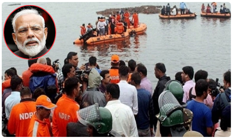 Narendra Modi Responds On Godavari Boat Accident