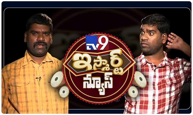 iSmart Sathi 'Ultimate Comedy' special, ఇస్మార్ట్ సత్తి డబుల్ యాక్షన్.. కామెడీ అదిరింది!