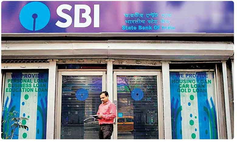 To Know About SBI's Minimum Balance Rules