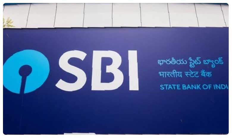 SBI repo-linked home loan rates down to 8.05% from September 1, ఎస్బీఐ కస్టమర్లకు గుడ్న్యూస్.. అమల్లోకి ఆ తగ్గింపు నిర్ణయం