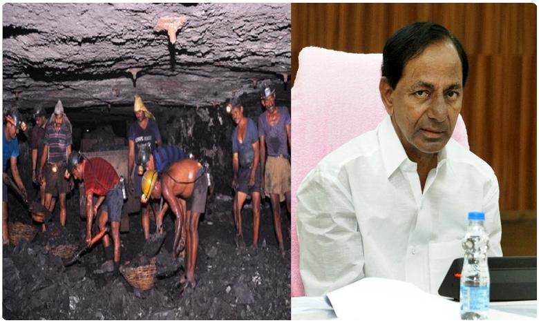 Telangana CM KCR announces Rs 1.5 lakh bonus to Singareni workers, లక్షకు పైగా బోనస్: సింగరేణి కార్మికునిదే 'సిరి'