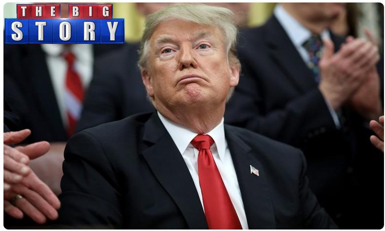 donald trump impeachment.. will he be fired ?, పొంచి ఉన్న ముప్పు.. ట్రంపూ ! అభిశంసన  తప్పదా ?