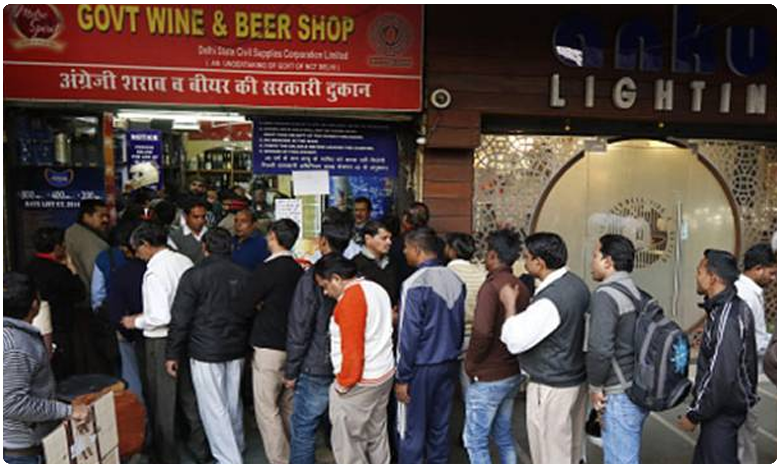 Wine shop gives great offers in AP, బీర్లు కొంటే.. భలే.. ఆఫర్లు..!