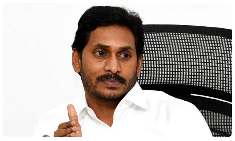 YS Jagan Government Says YSR Raithu Barosa For All The True Farmers
