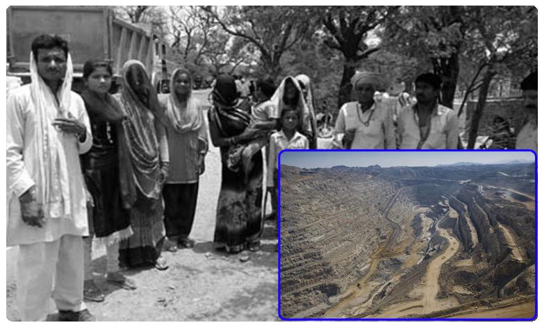 Villagers Suffering By Uranium Project Chemicals, యురేనియం ప్రాజెక్ట్.. ఆ ఊరి వినాశనానికి కారణమైంది!
