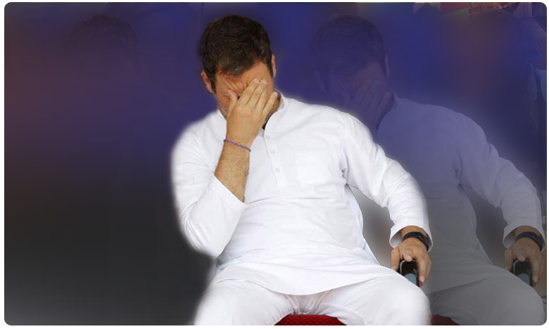 reason behind rahulgandhi stepdown, రాహుల్ దిగిపోయింది అందుకేనా..?