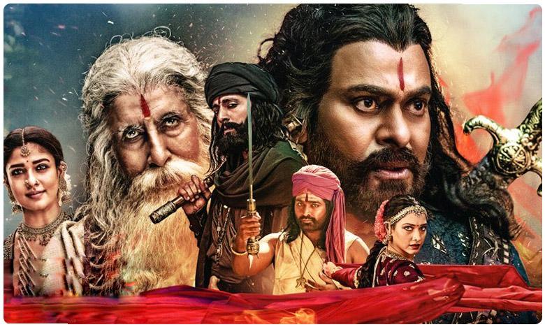Syeraa Narasimhareddy Faces A New Controversy, ఒడిశాలో సైరాకు సెగ..