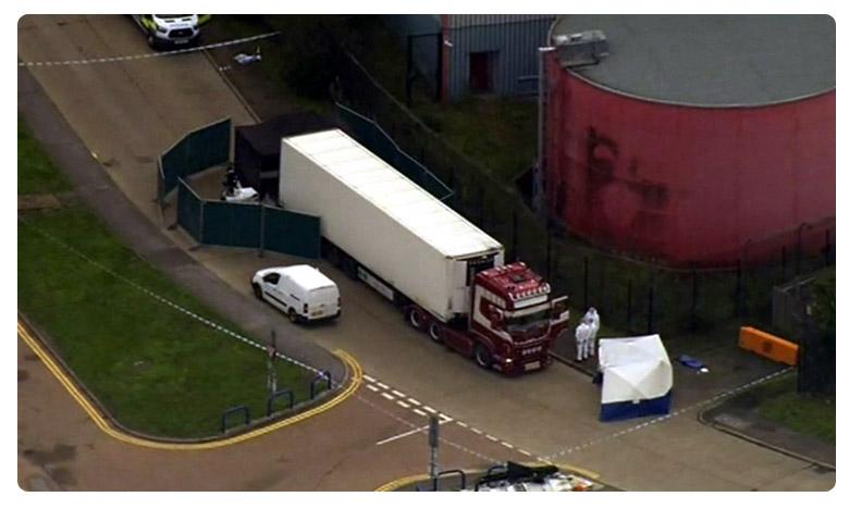 Police said the people were all pronounced dead at the scene in an industrial park in Grays east of London., భారీ ట్రక్కులో 39 మృత దేహాలు,, ఏంటా మిస్టరీ ?
