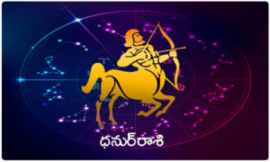 Horoscope Today: October 3 2019, రాశి ఫలాలలు: గురువారం అక్టోబర్ 3, 2019
