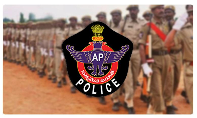 AP Police Recruitment 2019 Notification, నిరుద్యోగులకు తీపికబురు.. ఏపీ పోలీస్ రిక్రూట్మెంట్ శాఖలో కొలువుల జాతర..!