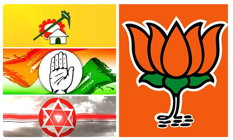 Many TDP and JanaSena leaders in two Telugu states queue up to join the BJP, టీడీపీ, కాంగ్రెస్, జనసేనలకు బీజేపీ భారీ షాక్..!