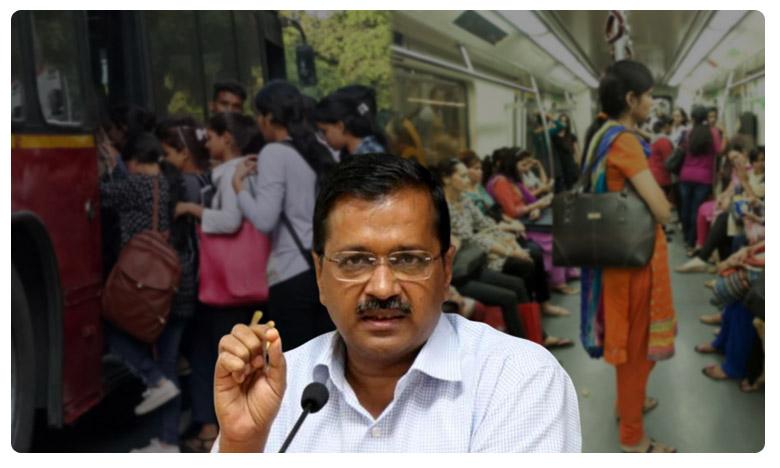 Arvind Kejriwal free Schemes Ahead of Polls.., హస్తినలో అరవిందుని పాట్లు.. టార్గెట్ మహిళలేనా..?