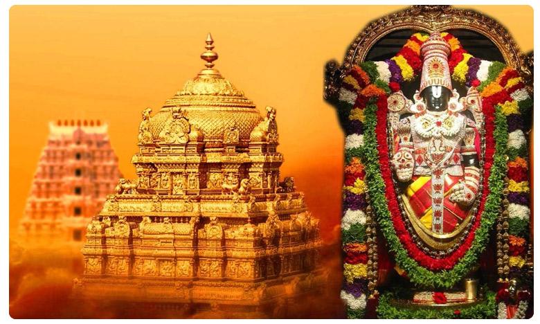 Time Slot Tokens Stalled in Tirumala, బ్రేకింగ్:  దివ్యదర్శనం, టైమ్స్లాట్ టోకెన్లు రద్దు..!