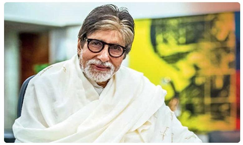 Amitabh Bachchan Helps migrant Labourers, వలస కార్మికులకు బిగ్ బి చేసిన హెల్ప్ ఏంటో తెలుసా…