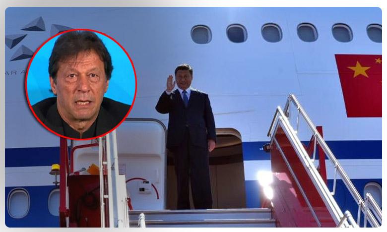 china president arrives in chennai, చెన్నైలో జిన్  పింగ్.. ఇమ్రాన్ ఏం చేశాడంటే..?