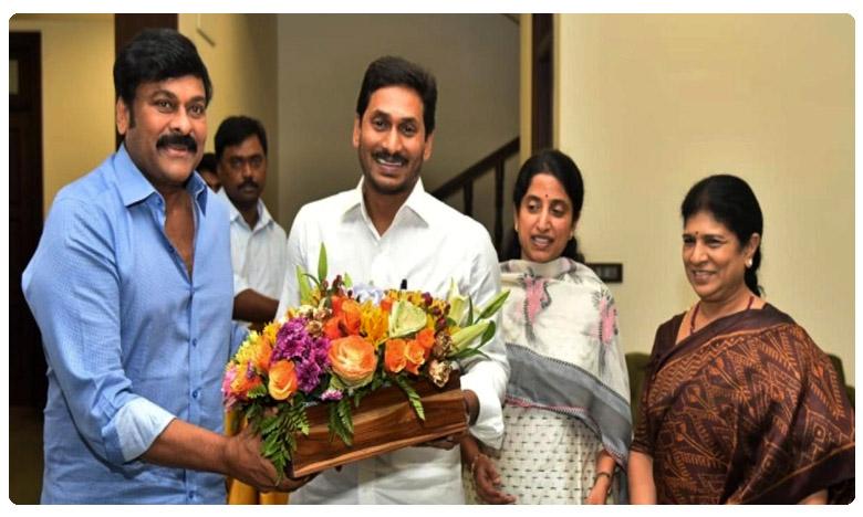 CM Jagan gives amazing Gift to Chiranjeevi, 'ఇంద్రా'! ఇదిగో వీణ.. చిరుకు జగన్ గిఫ్ట్..!