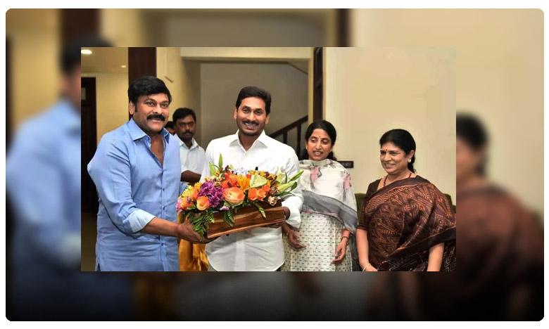 chiranjeevi met chiefminister jagan, ఔను..వాళ్ళిద్దరు మాట్లాడుకుంటూనే వున్నారు..!