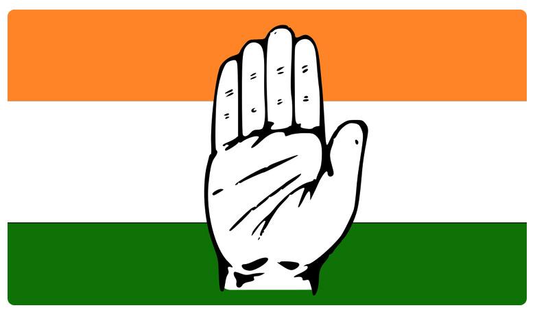 Did Congress Strategy Failed Again In Maharashtra Assembly Election Campaign, పొలిటికల్ స్ట్రాటజీలో కాంగ్రెస్ వెనకబడిందా.?