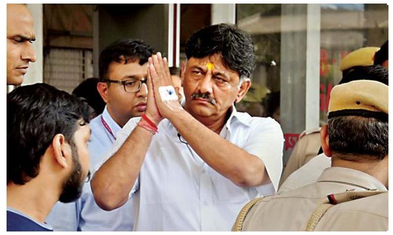 Congress leader DK Shivakumar Gets Bail, బ్రేకింగ్:  కర్ణాటక కాంగ్రెస్ నేత డీకే శివకుమార్కు బెయిల్